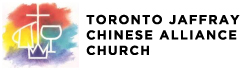 Toronto Jaffray Chinese Alliance Church
